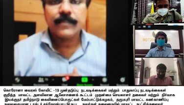 District Officials COVID_19 Video Conference Meeting held with District Monitoring Officer Dr.Santhosh Babu, IAS
