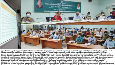 Dharmapuri District Monitoring Officer conducts a review meeting on their Corona virus COVID-19 Preventive measures, Security measures, and Project development activity plans