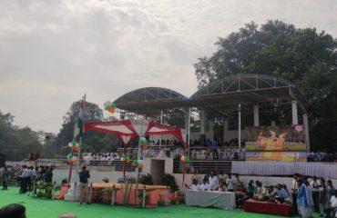 मध्यप्रदेश स्थापना दिवस, नरसिंहपुर 1