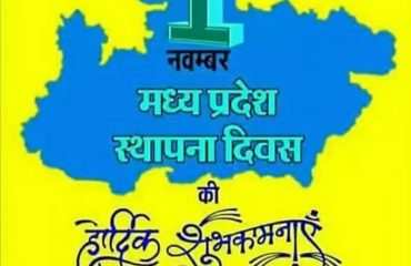 Madhya Pradesh Foundation Day