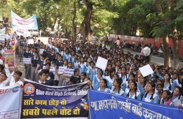मतदाता जागरूकता - स्कूल रैली