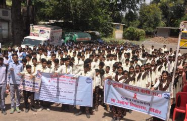 Sveep - Boys School Rally