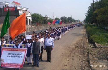 Sveep - Girls School Rally