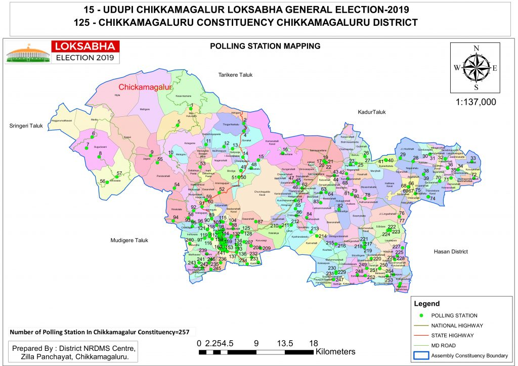 Election 2019 | District Chikkamagaluru, Government of Karnataka | India