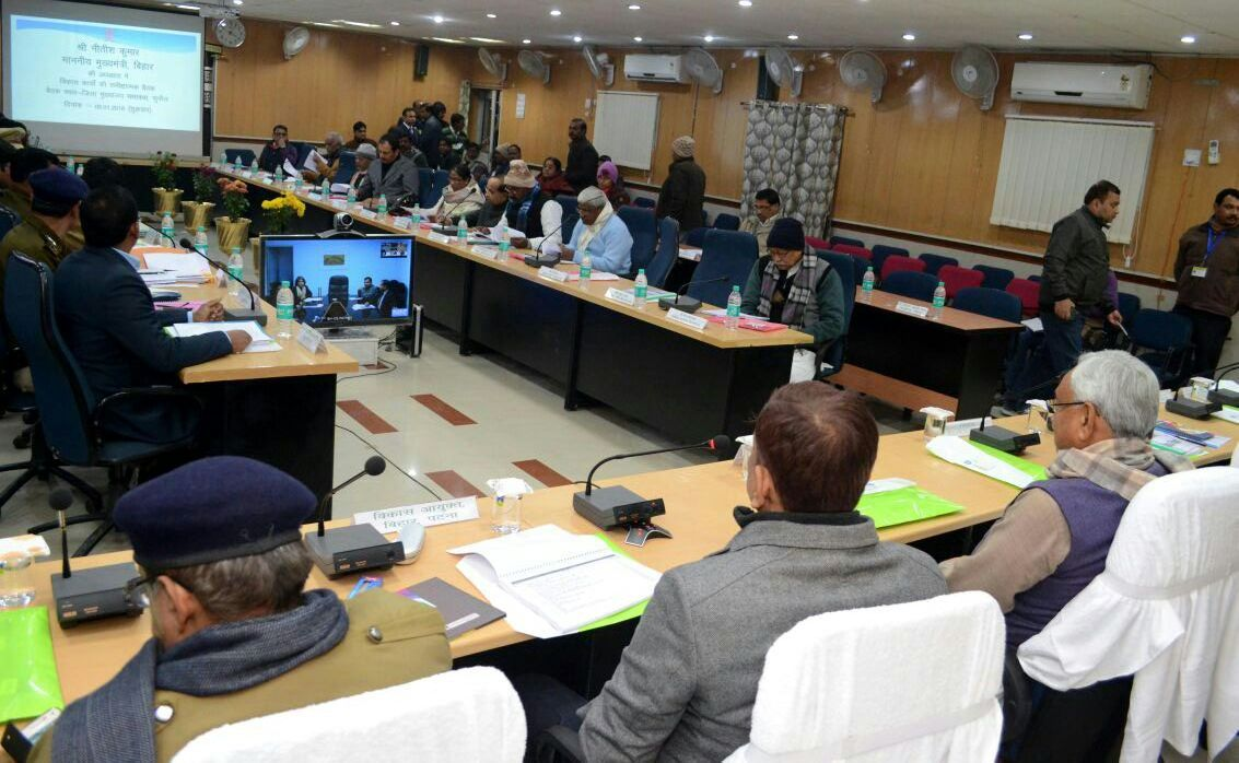CM-Review Meeting SUPAUL