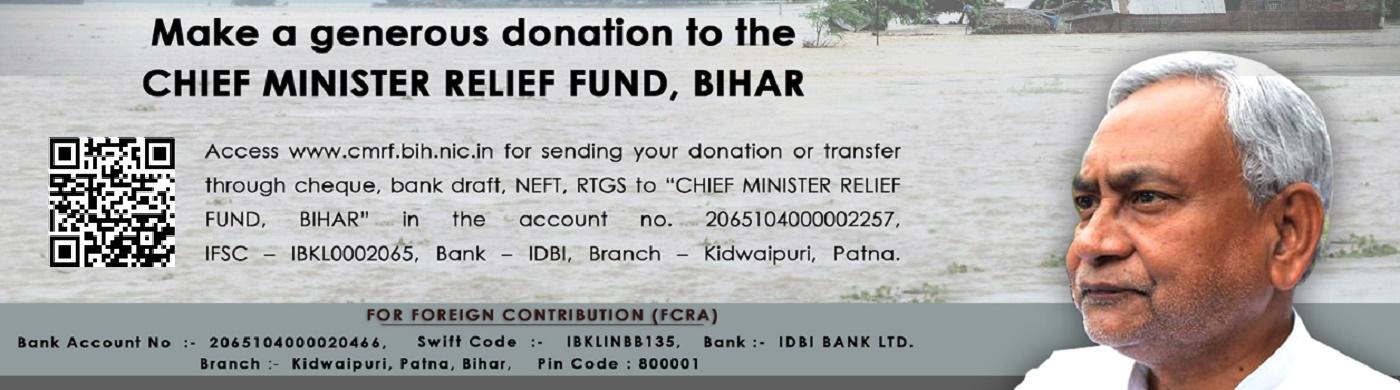 Cheif Minister Relief Fund, Bihar