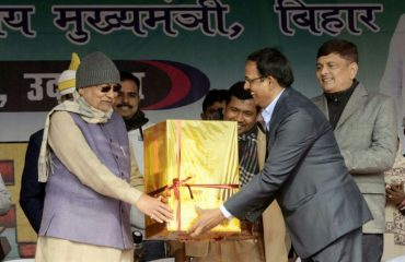 Momento-given to CM