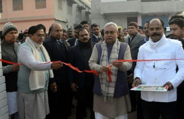 CM innaugrating Various Schemes SUPAUL