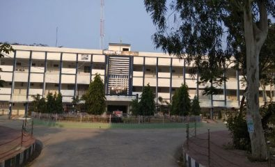 SUPAUL COLLECTORATE