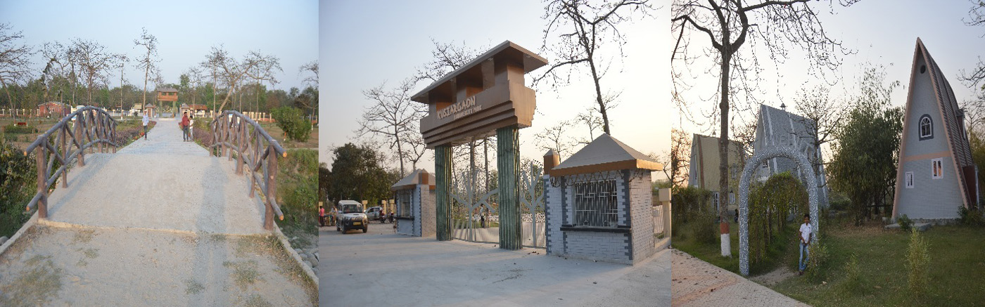 Welcome to Araria District :: | An Official Website of