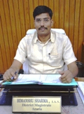 District Magistrate Araria