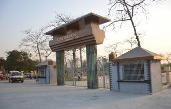 Main Entrance of Bio Diversity Park Kusiargaon
