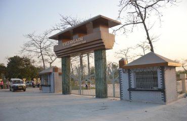 जैव बिविधता उद्यान का मुख्य द्वार