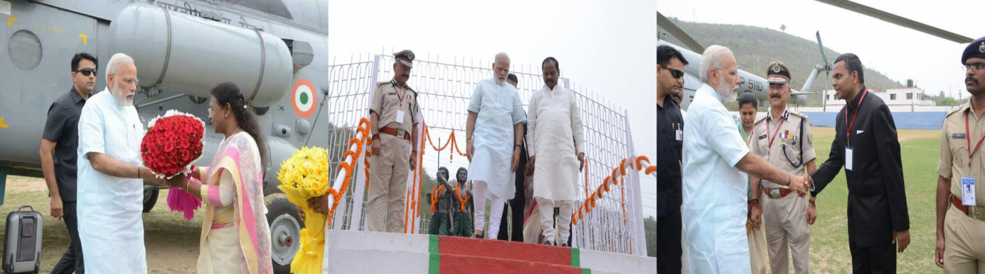 Prime Minister at Sahibganj