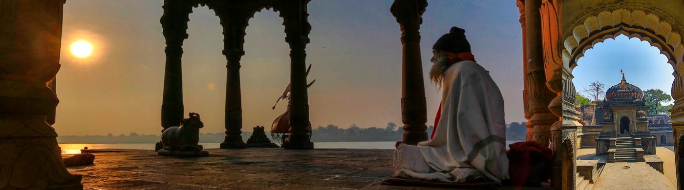 शिव मंदिर, महेश्वर