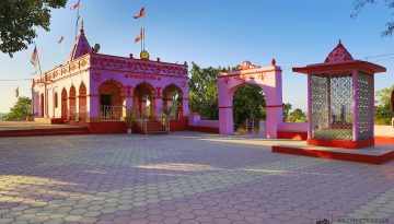 श्री महालक्ष्मी मंदिर