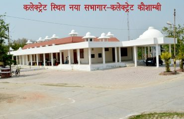 Manjhanpur