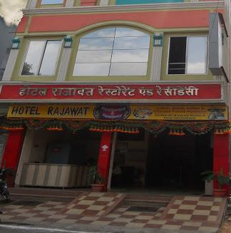 Hotel Rajawat Vidisha