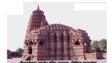 Neelkantheswar Temple picture type1