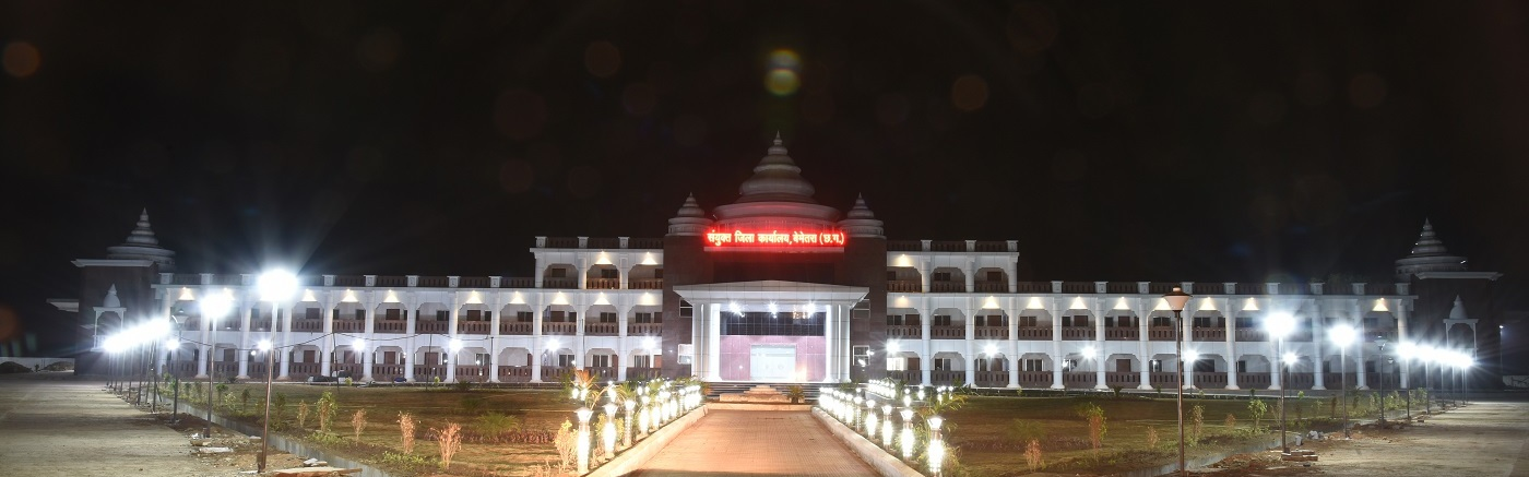 Joint Collectorate Building