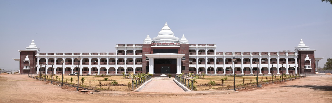 Joint Collectorate Building , Bemetara CG