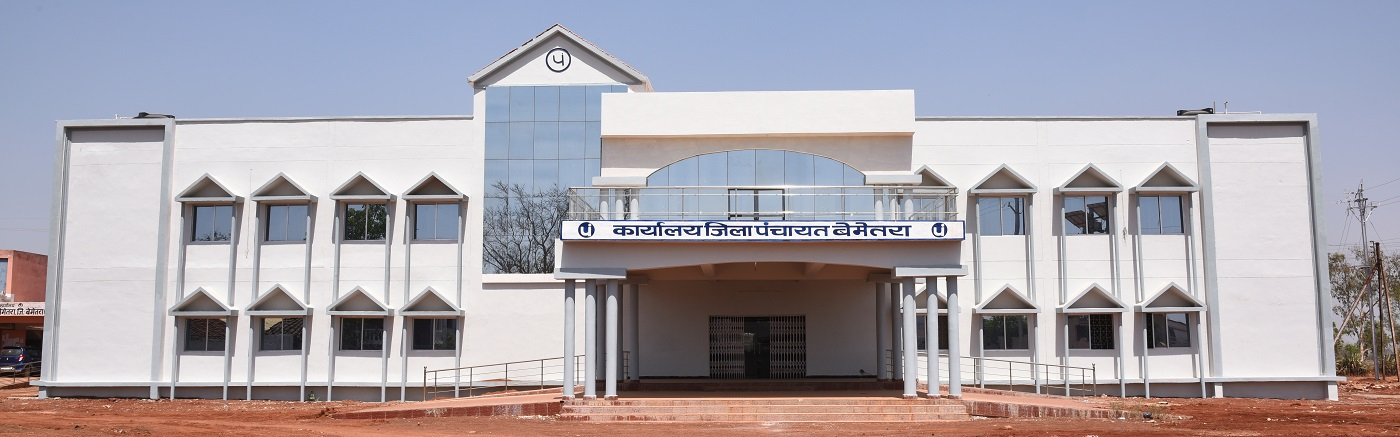 District Bemetara, Government of Chhattisgarh | Famous for