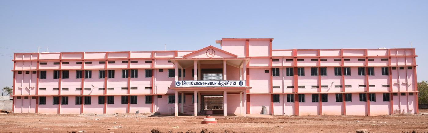 Jila Sansadhan Kendra, Bemetara CG