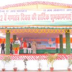 72nd Republic Day Pic-12