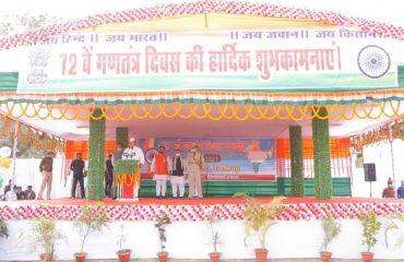 72वां गणतंत्र दिवस चित्र-12