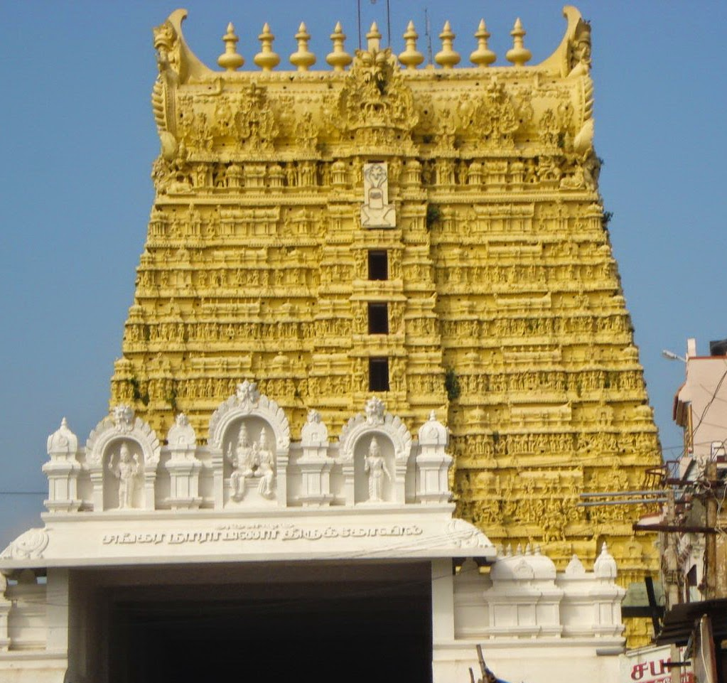 Sankaran Kovil Temple
