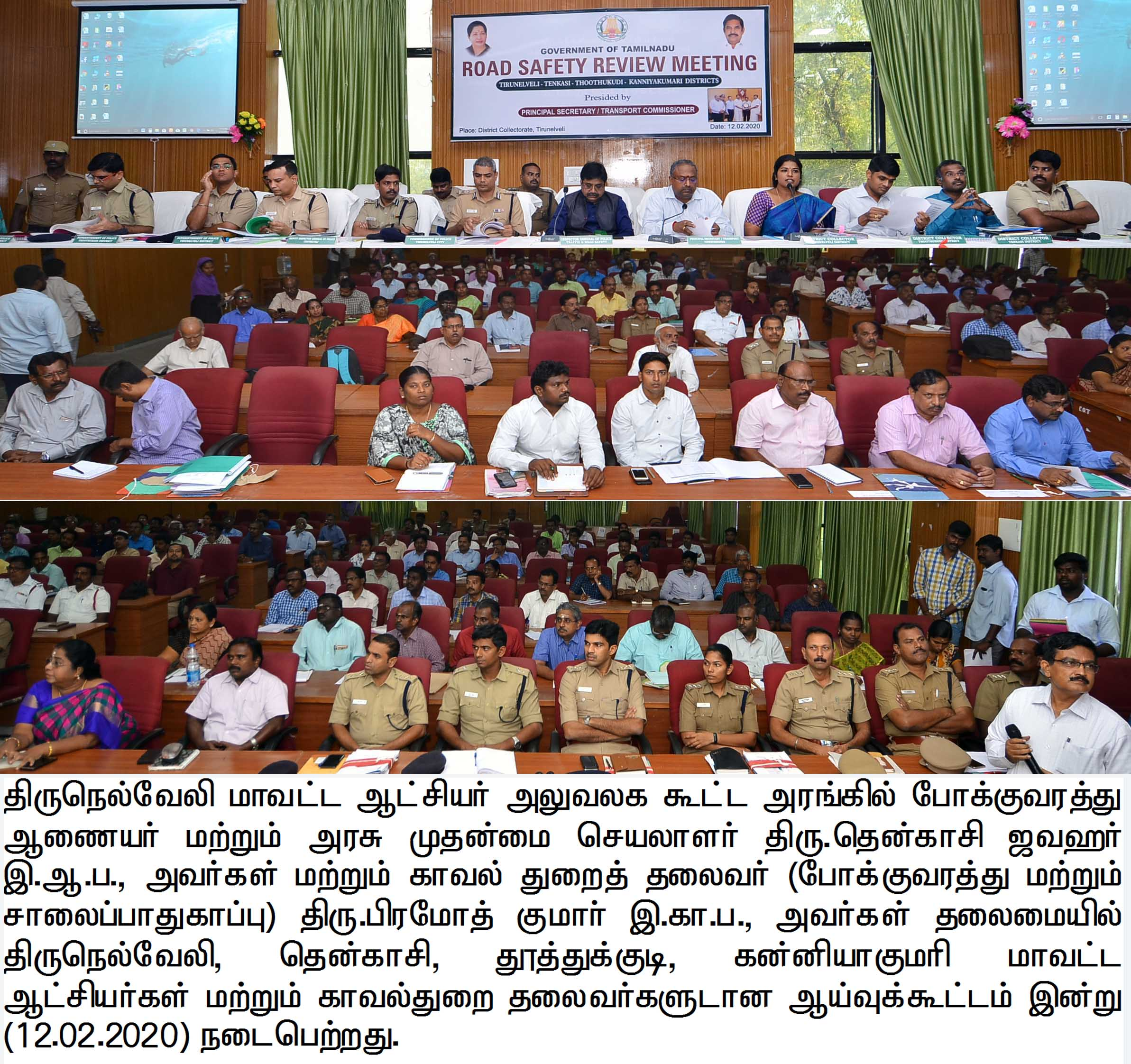 road safety review meeting copy
