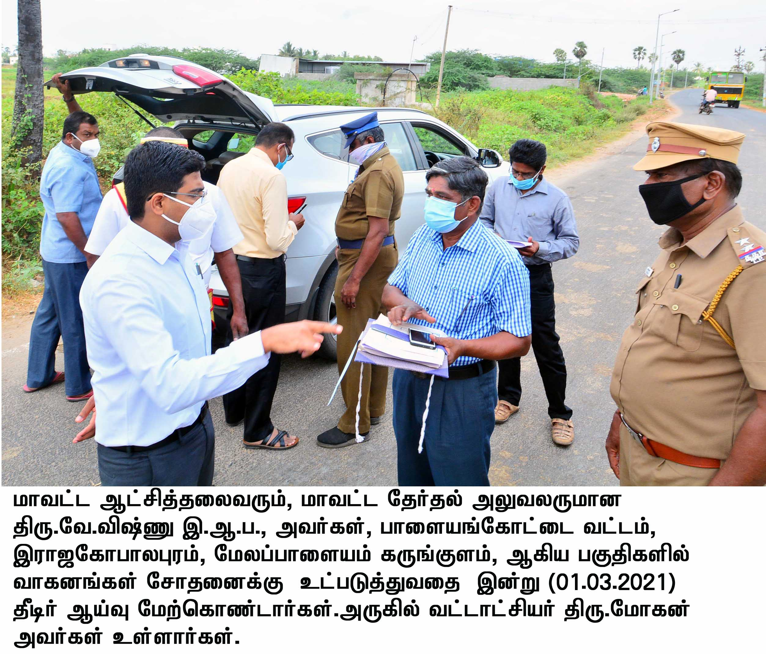 Election Related Inspection 1
