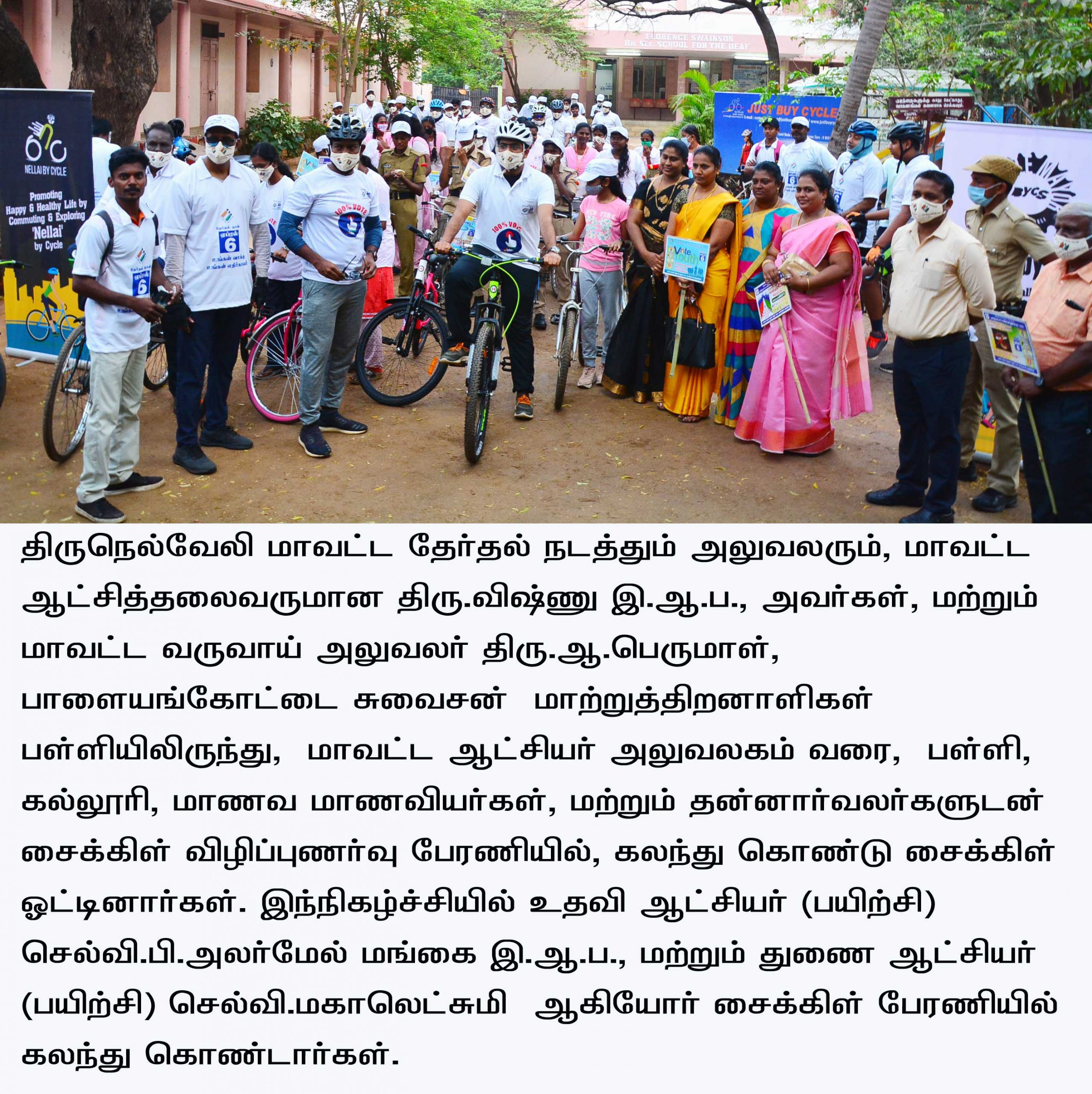 District Collector initiated the awareness programs on 100 percent voting img 4