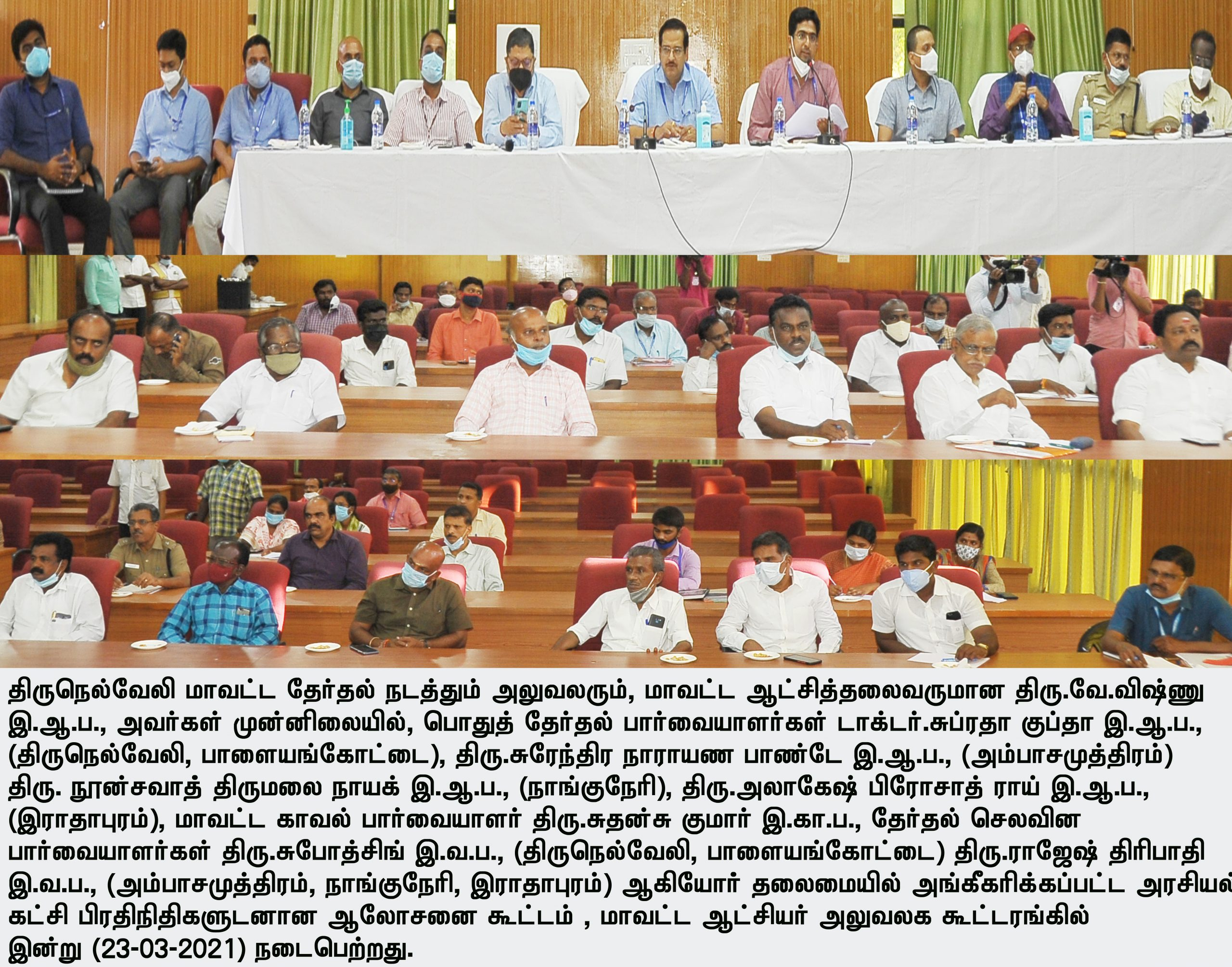 Meeting with political party representatives