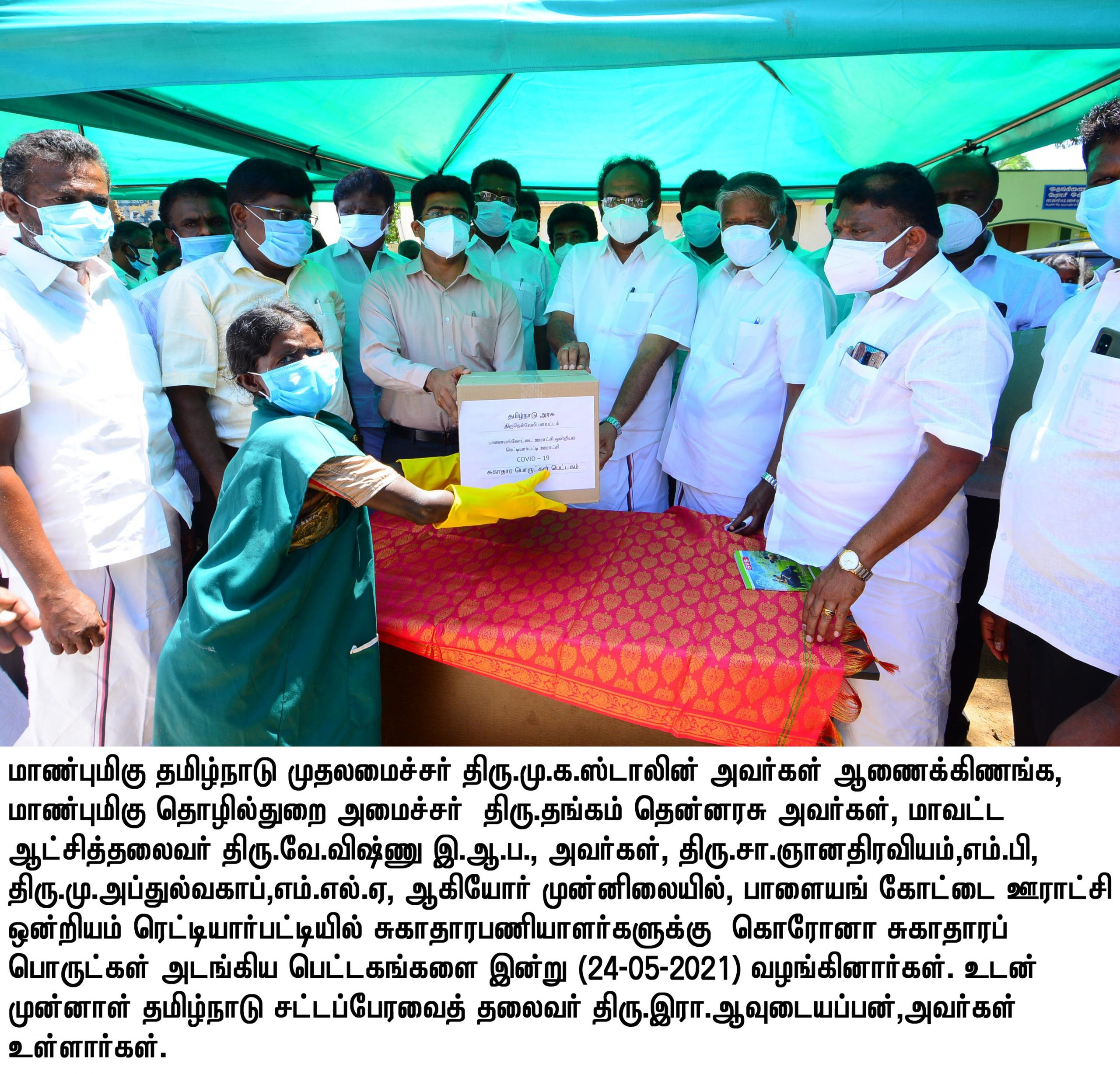 Hon'ble Minister of Industry inaugurated 535 mobile vegetable and fruit vending vehicles