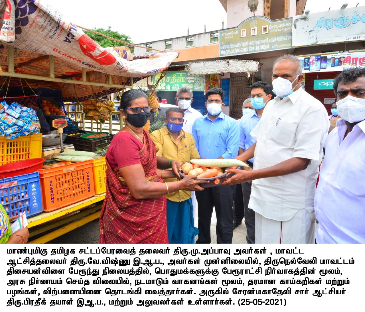 Hon'ble Speaker initiated the Corona Vaccination campaign for 18 to 44 age people 1