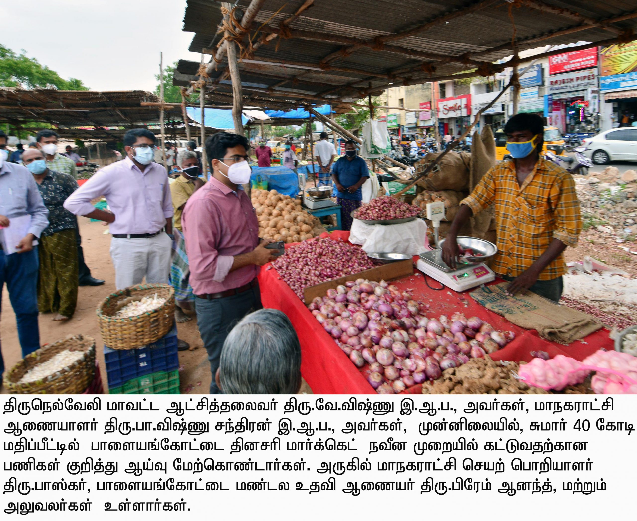 District Collector inspected ongoing development projects in the Corporation area