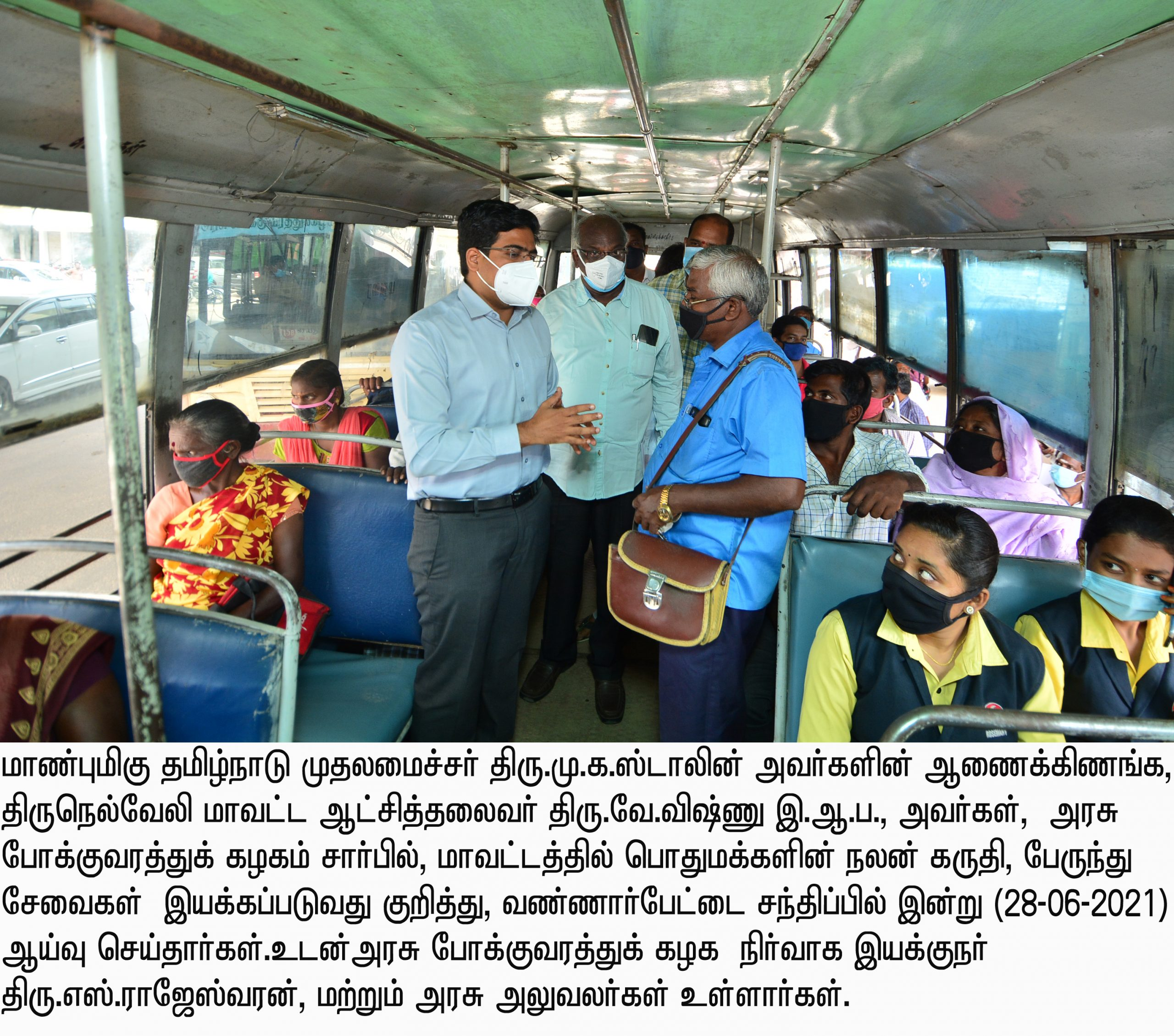 District Collector inspected the operation of bus services for the public at Vannarpettai junction