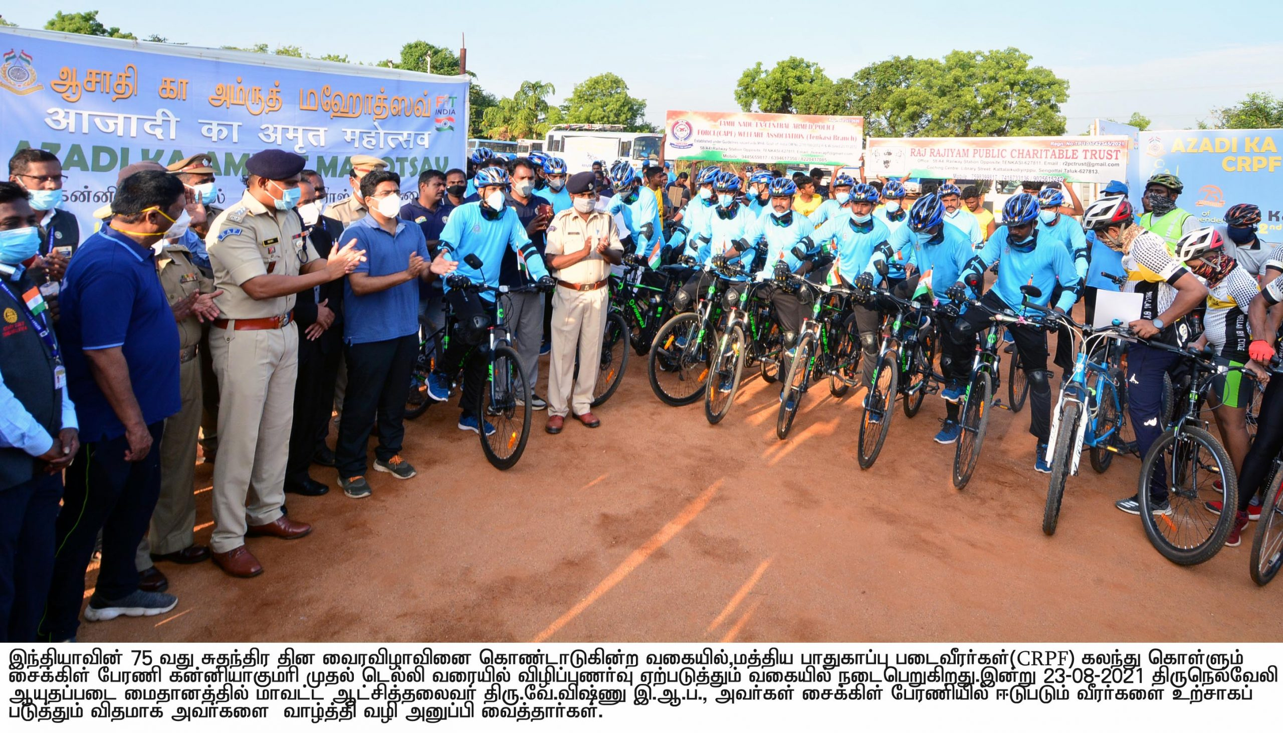 Bicycle rally from Kanniyakumari to Delhi to celebrate the 75th Independence Day Diamond Jubilee