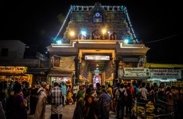 Nellaiappar Temple Front Night View