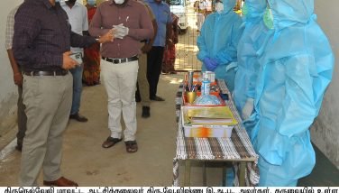 District Collector inspected the Corona Caring Centre with 150 beds and toilet