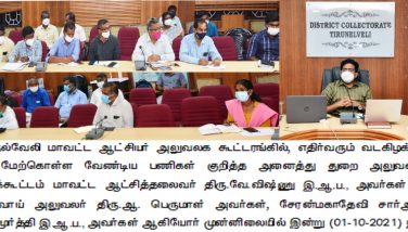 Consultative meeting on preparatory work to be undertaken by all departmental officers during Northeast monsoon