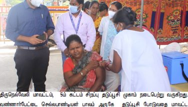 District Collector inspected Fifth phase of Special Vaccination Camp