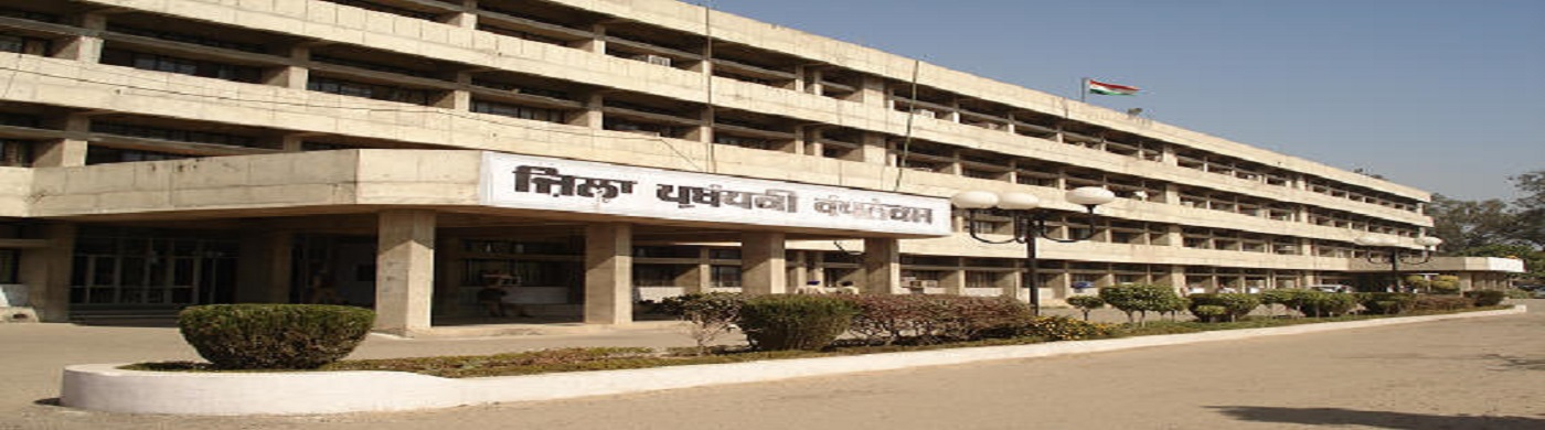 District Aministrative Complex Fatehgarh Sahib