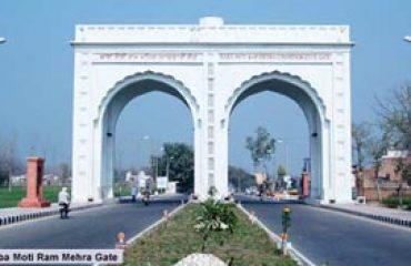 Baba Moti Ram Gate Fatehgarh Sahib