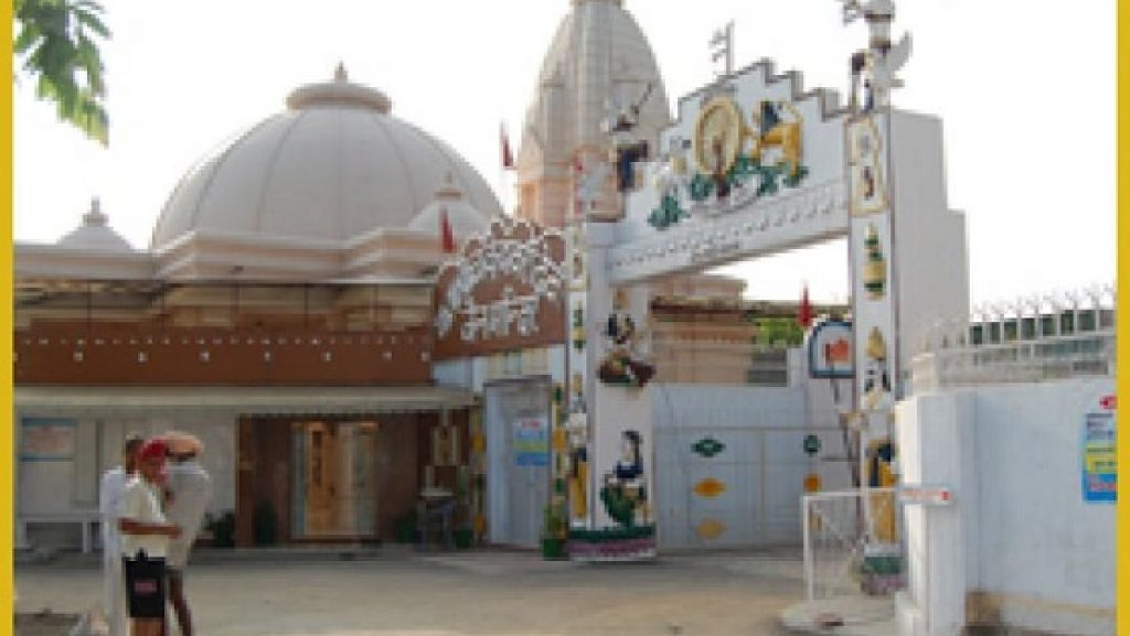 Tourist Places in Fatehgarh Sahib, Punjab