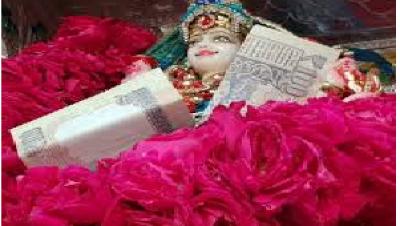 ਮਾਤਾ ਸ਼੍ਰੀ ਚਕਰੈਸਵਰੀ ਦੇਵੀ ਜੈਨ ਮੰਦਰ