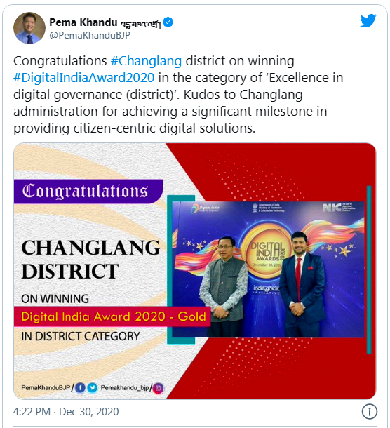 The Hon'ble CM twitted congratulation to Changlang district for winning Gold in Digital India Awards 2020