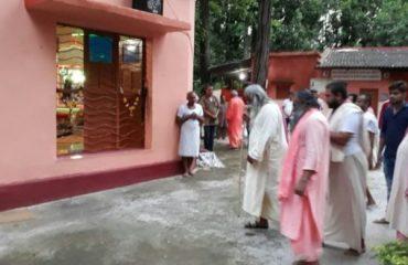 barchar ashram