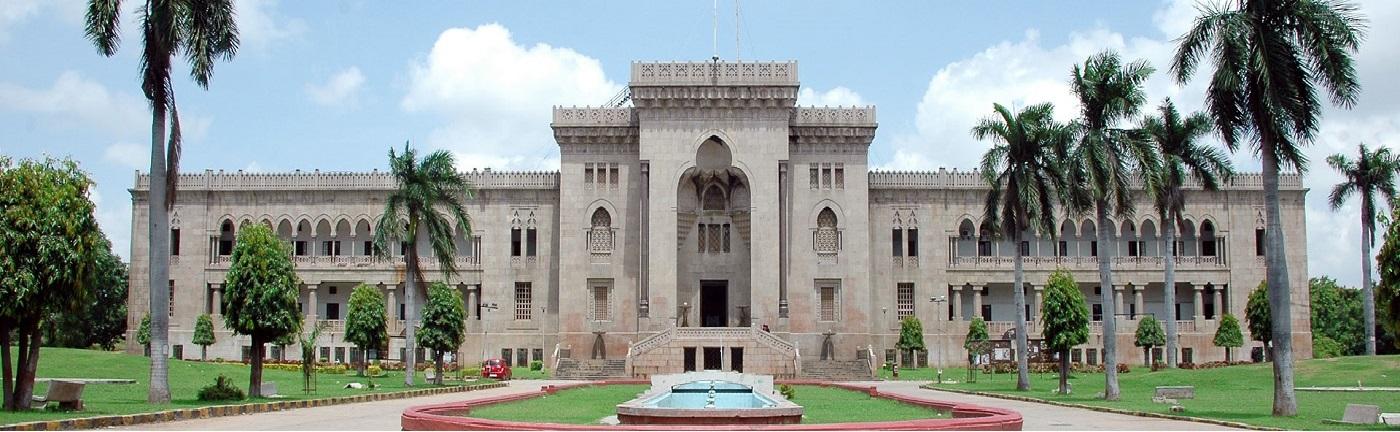 ఉస్మానియా విశ్వవిద్యాలయం హైదరాబాద్